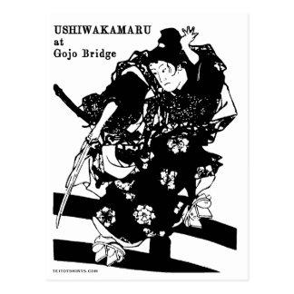 牛若丸(源義経) Ushiwakamaru(Minamoto no Yoshitsune) ポストカード