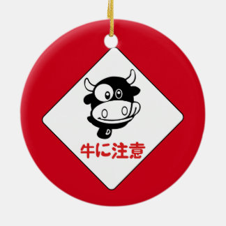 牛、印、日本にあなたの車を耕さないで下さい セラミックオーナメント