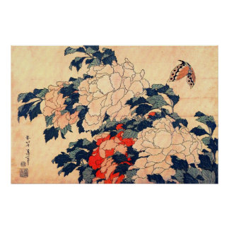 牡丹と蝶、北斎のシャクヤクおよび蝶、Hokusaiの浮世絵 プリント