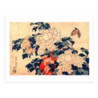 牡丹と蝶、北斎のシャクヤクおよび蝶、Hokusaiの浮世絵 ポストカード