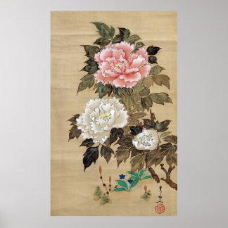 牡丹、其一のシャクヤク、Kiitsuの日本芸術 ポスター