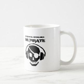 物理的な媒体が死ねば私達はコーヒー・マグを略奪します コーヒーマグカップ