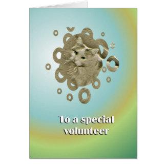 特別なボランティアに カード