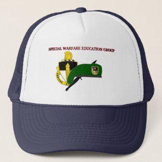 特別な戦いの教育のグループの帽子 キャップ