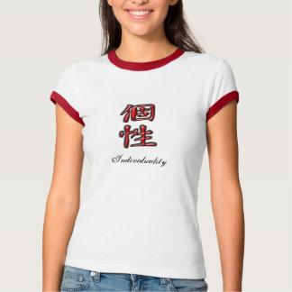 特性 Tシャツ