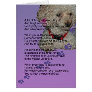 犬のための悔やみや弔慰 カード