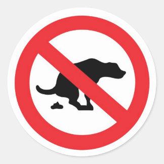 「犬のウンチ無し」のステッカー ラウンドシール
