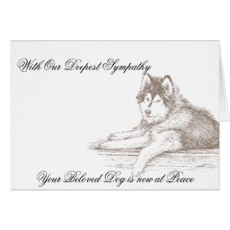 犬のオーナーのための獣医の悔やみや弔慰カードハスキー カード