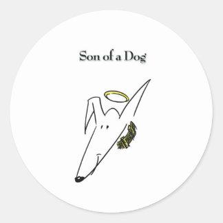 犬のギアの息子 ラウンドシール