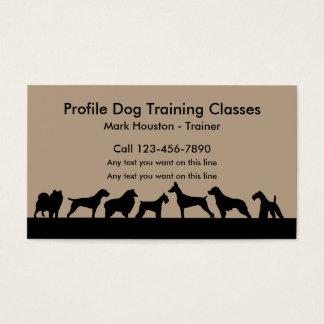 犬の実務講習 名刺