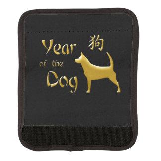 犬の年-旧正月 ラゲッジ ハンドルラップ