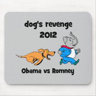 犬の復讐2012年 マウスパッド