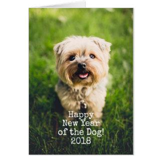 犬の明けましておめでとう2018% pipe%はそれをカスタマイズ! カード