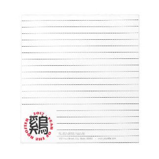 犬の表意文字の旧正月2018の並べられたメモ帳 ノートパッド