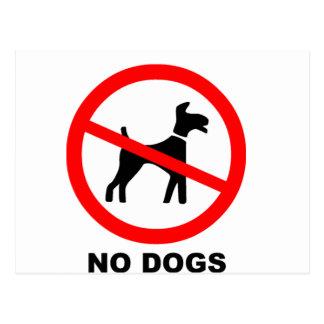 犬の記号無し ポストカード