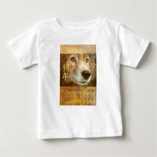 犬の金目の旧正月 ベビーTシャツ