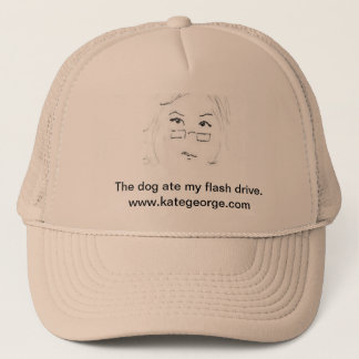 犬は私の抜け目がないドライブ野球帽を食べました キャップ