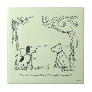 犬愛 タイル