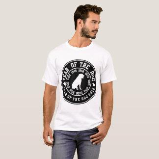 犬2018年の年 Tシャツ