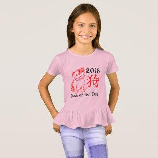 犬(ブルドッグ)の2018人の中国人の(占星術の)十二宮図年 Tシャツ