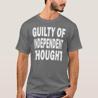 独立者の思考 Tシャツ