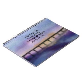 狭い橋螺線形ノート ノートブック