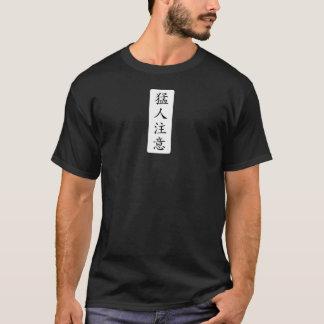 猛人注意 / TOUGH / タフ / キー坊Tシャツ Tシャツ