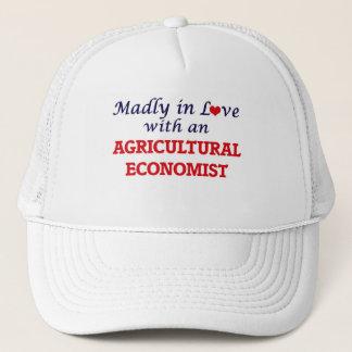 猛烈に農業経済学者との愛で キャップ