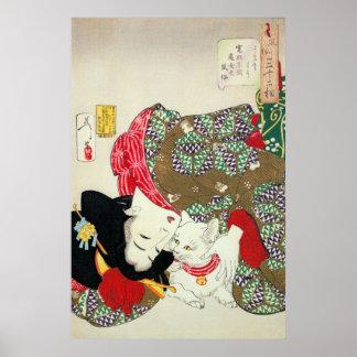 猫が好き、芳年I愛猫、Yoshitoshiの浮世絵 ポスター