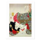 猫が好き、芳年I愛猫、Yoshitoshi、Ukiyo-e ポストカード