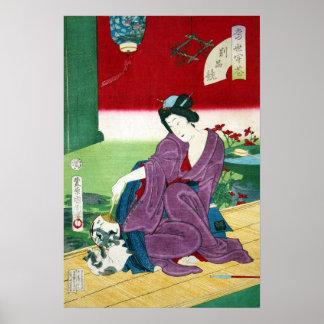 猫と女、国周猫および女性、Toyohara Kunichika、Ukiyo-e ポスター