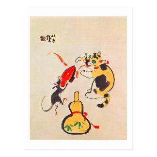 猫と鼠、栖鳳猫およびマウス、Seihōの日本のな芸術 ポストカード