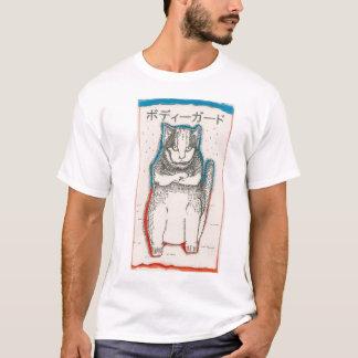 猫のボディーガードか日本語 Tシャツ