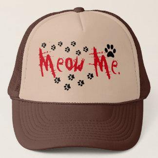 猫の帽子私はニャーと鳴きます キャップ