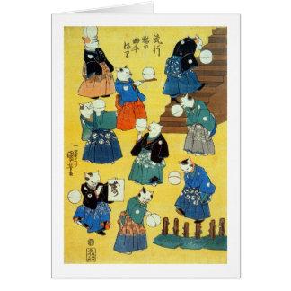 猫の曲芸師、Kuniyoshi、Ukiyo-e、猫の国芳の曲芸師 カード