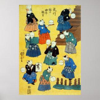 猫の曲芸師、Kuniyoshi、Ukiyo-e、猫の国芳の曲芸師 ポスター