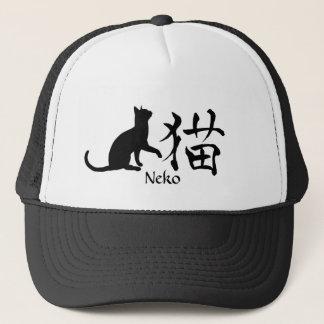 猫の漢字の帽子3 キャップ
