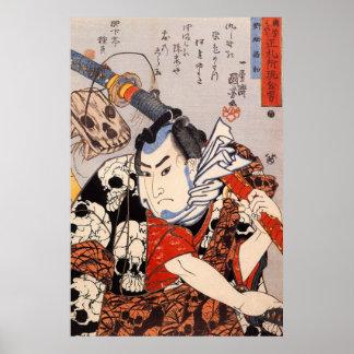 猫の髑髏模様、猫から成っている国芳のスカルパターン浮世絵 ポスター