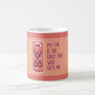 猫は私に微笑の女性のマグを得ます コーヒーマグカップ