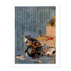 猫好きな絵師の自画像、Kuniyoshi、猫を好む国芳ペインター ポストカード