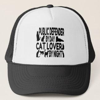 猫好きの公選弁護人 キャップ