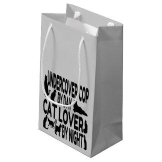 猫好きの秘密捜査員 スモールペーパーバッグ