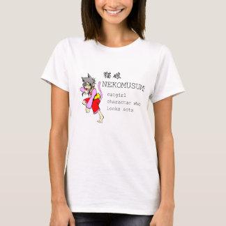 猫娘(NEKOMUSUME) Tシャツ