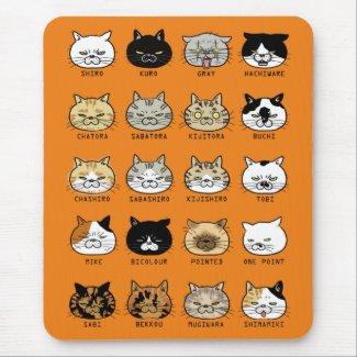 猫柄【ブサ猫】オレンジ マウスパッド