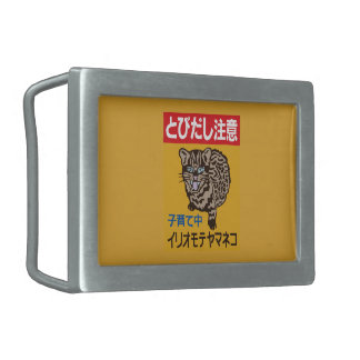 猫、日本のな印の用心して下さい 長方形ベルトバックル