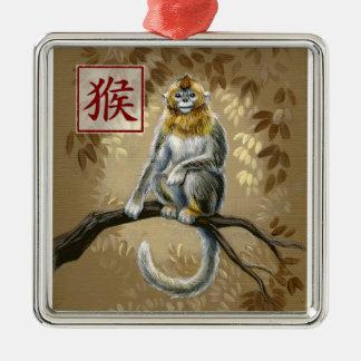 猿のオーナメントの中国のな(占星術の)十二宮図年 メタルオーナメント