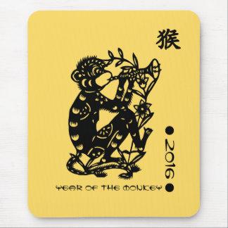 猿のカスタムのマウスパッドの中国のな年 マウスパッド