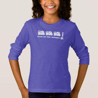 猿のギフトのスエットシャツの2016人の中国人年 Tシャツ