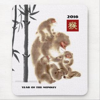 猿のギフトのマウスパッドの中国のな年 マウスパッド