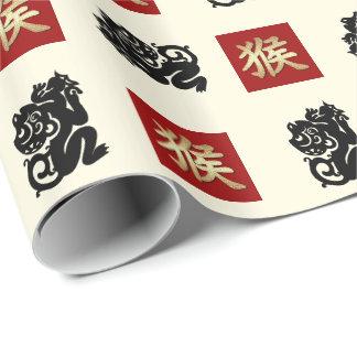 猿のギフトの包装紙の中国のな年 ラッピングペーパー